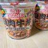 日清カップメシシリーズ新商品『カップヌードル 謎肉牛丼』(今年は牛謎肉使用!)を食べてみました